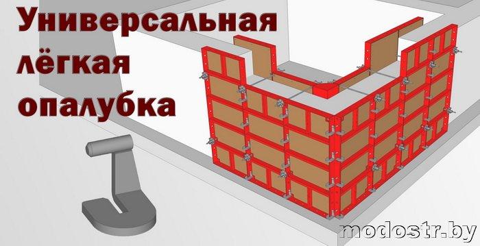 2 этажный дом 8 на 10  F1491P  postroiru